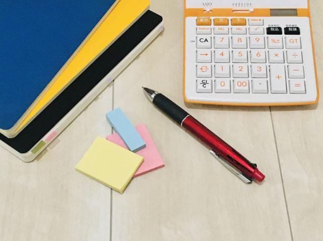 ノートと付箋とペンと電卓